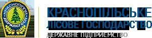 Державне підприємство «Краснопільське лісове господарство»